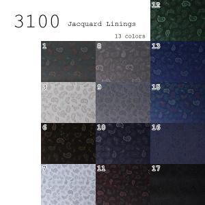 生地 10cmカット対応 先染め甲州織ジャガード裏地 EXCYオリジナルペイズリー柄 13色展開 (3100)