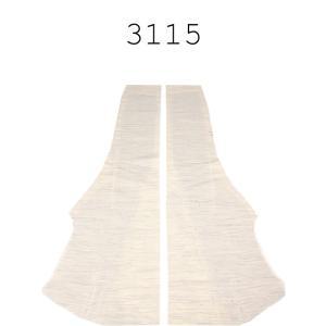 生地 芯地 造り毛芯 メンズジャケット用加工毛芯 ダブル用 3115-ダブル yamamoto-excy