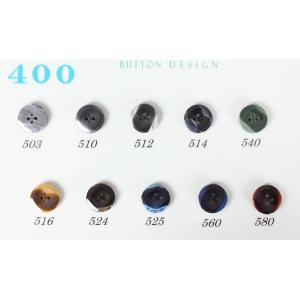 ボタン 15mm 1個から対応 スーツ・ジャケット向け マーブル調で光沢感のあるボタン 素材: ポリエステル 10色展開 400|yamamoto-excy