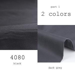 綿生地 袋地 綿物 1m単位カット対応 国産 ナナコ織り 綿100% 高級袋地 6色展開 4080 part.1|yamamoto-excy