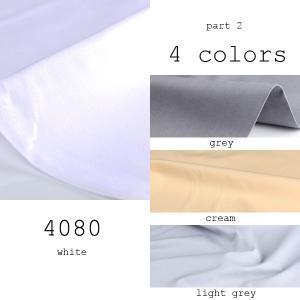綿生地 袋地 綿物 1m単位カット対応 国産 ナナコ織り 綿100% 高級袋地 6色展開 4080 part.2|yamamoto-excy