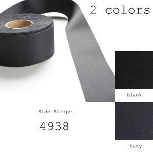 テープ 側章 10cm単位での対応 絹100% タキシード用スラックス向け 生地幅38mm 本絹側章ベリ 裏面ボンディング加工付き 2色展開 4938|yamamoto-excy