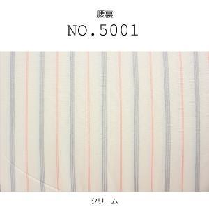 腰裏 生地 縫製材料 メンズスラックス用 10cm単位でのカット対応 高級縞スレキ 綿100% 生地幅52cm クリーム色 5001|yamamoto-excy