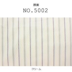 腰裏 生地 縫製材料 メンズスラックス用 10cm単位でのカット対応 高級縞スレキ 綿100% 生地幅52cm クリーム色 5002|yamamoto-excy