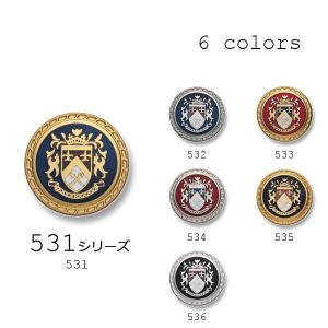 メタルボタン ブレザーボタン 1個から対応 スーツ・ジャケット向け 真鍮素材の高級品 ゴールド シルバー ネイビー 21mm 6色展開 高品質 531シリーズ|yamamoto-excy
