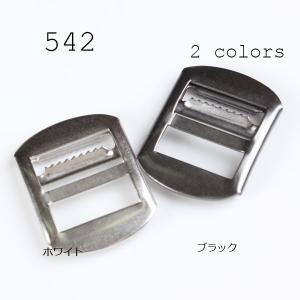 文化尾錠 美錠 (542)|yamamoto-excy