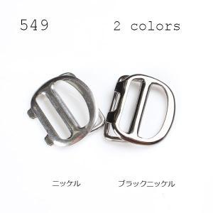 カニ尾錠 美錠 20mm (549)|yamamoto-excy