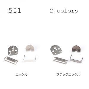 打ち込み小前カン (551)|yamamoto-excy