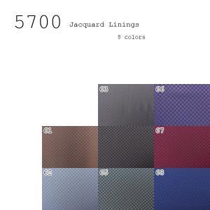 生地 10cmカット対応 先染め甲州織ジャガード裏地 EXCYオリジナル市松模様 8色展開 (5700)