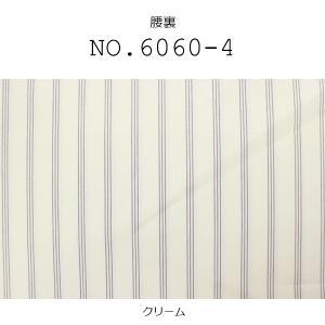 腰裏 生地 縫製材料 メンズスラックス用 10cm単位でのカット対応 高級縞スレキ 綿100% 生地幅52cm クリーム色 5000-8 (6060-4)|yamamoto-excy