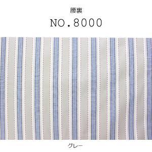 腰裏 生地 縫製材料 メンズスラックス用 10cm単位でのカット対応 高級縞スレキ 綿100% 生地幅52cm グレー色 8000|yamamoto-excy