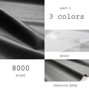 綿生地 スレキ 1m単位カット対応 国産 非常にソフトな風合い 綿100% 生地幅102cm 高級スレキ 3色展開 8000 part.1|yamamoto-excy