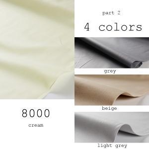綿生地 スレキ 1m単位カット対応 国産 非常にソフトな風合い 綿100% 生地幅102cm 高級スレキ 4色展開 8000 part.2|yamamoto-excy