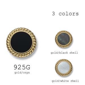 ボタン 1個から対応 純銀925を使用したボタン-15mm ゴールド3色展開 925|yamamoto-excy