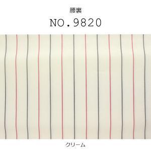 腰裏 生地 縫製材料 メンズスラックス用 10cm単位でのカット対応 高級縞スレキ 綿100% 生地幅52cm クリーム色 9820|yamamoto-excy