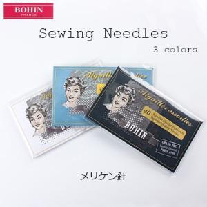針 縫製道具 洋裁道具 手芸 BOHIN ボアン 縫い針セット ケースカラーが選べる3色展開 長さが異なる針40本セット フランス製 yamamoto-excy