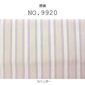 腰裏 生地 縫製材料 メンズスラックス用 10cm単位でのカット対応 高級縞スレキ 綿100% 生地幅52cm ラベンダー色 9920|yamamoto-excy