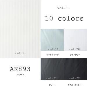 生地 裏地 10cmカット対応 ストライプ柄ベンベルグ60% ポリエステル40% 10色展開 (AK893/在庫限り)|yamamoto-excy