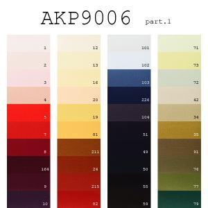 生地 1m単位カット対応 キュプラ100% ベンベルグ 裏地 広巾 旭化成  AKP9006 part.1|yamamoto-excy