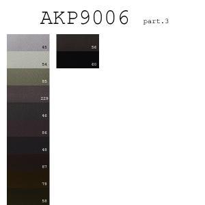 生地 1m単位カット対応 キュプラ100% ベンベルグ 裏地 広巾 旭化成  AKP9006 part.3|yamamoto-excy