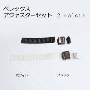 アジャスターセット ズボン スラックス ベレックスα BEREX|yamamoto-excy