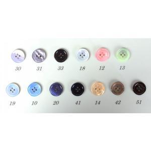 ボタン 1個から対応 スーツ・ジャケット向け 天然素材の貝の輝き 天然貝ボタン 15mm 13色展開 BP17S|yamamoto-excy