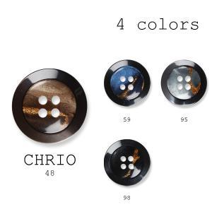 ボタン 20mm 1個から対応 スーツ・ジャケット向け 高級感のある光沢のボタン 素材: ポリエステル 4色展開 クリオ【在庫限り】|yamamoto-excy