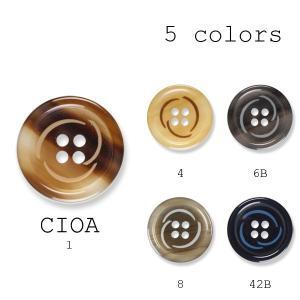 ボタン 1個から対応 スーツ・ジャケット向け Made in Italyならではの色使いと発色 イタリア製ポリエステルボタン-20mm 5色展開 チャオ|yamamoto-excy