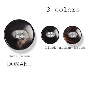 ボタン 1個から対応 スーツ・ジャケット向け Made in Italyならではのボタンのフォルム イタリア製 本水牛ボタン 20mm 3色展開ドマーニ|yamamoto-excy