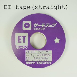 テープ 縫製材料 服飾資材 アイロン片面接着 ストレートテープ 伸び止めテープ 東海サーモ ETテープ (ストレート・20mm・12色展開)|yamamoto-excy