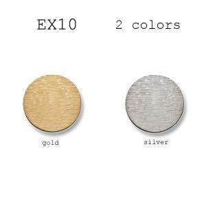 ボタン 高品質 ブレザーボタン-15mm 2色展開 (EX10シリーズ)|yamamoto-excy