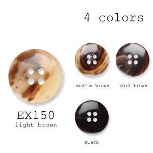 ボタン 高品質 本水牛ボタン-20mm 4色展開 (EX150)