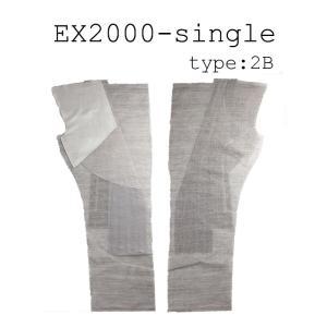生地 芯地 造り毛芯 メンズジャケット用軽量加工毛芯 シングル用 2スタイル展開 生成 EX2000-シングル-生成|yamamoto-excy