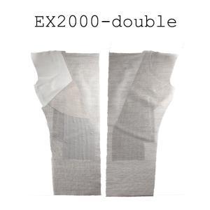 生地 芯地 造り毛芯 メンズジャケット用軽量加工毛芯 ダブル用 生成 EX2000-ダブル-生成|yamamoto-excy
