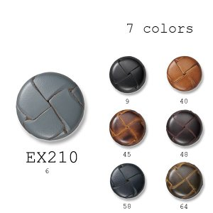 ボタン 革ボタン 1個から対応 スーツ・ジャケット向け 本革の暖かなぬくもり 本革ボタン-15mm 7色展開 EX210|yamamoto-excy