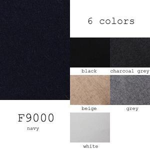生地 カラークロス メンズジャケット用 1着分単位対応 サイズ64cmX11cm ウール90%ナイロン10% 高品質カラークロス 6色展開 F9000|yamamoto-excy