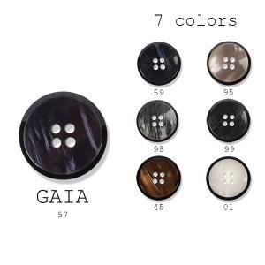 ボタン 1個から対応 スーツ・ジャケット向け 高級感ある光沢のボタン 素材: ポリエステル ボタン-22mm ガイア|yamamoto-excy