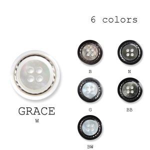 ボタン 高品質 天然貝+ポリエステルボタン-20mm 6色展開 (グレース)|yamamoto-excy
