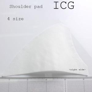 肩パット ショルダーパット メンズジャケット用肩パット 国産 1着分単位対応 立体的な肩を形成 4サイズ展開 ICG-パッド|yamamoto-excy