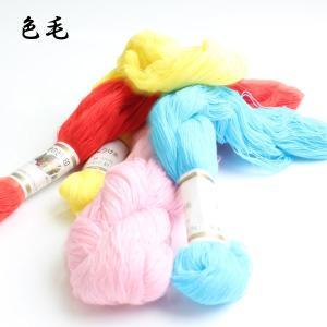 手芸 糸しつけ糸 綿100% 金ひどり 色毛|yamamoto-excy