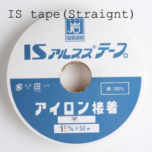テープ 縫製材料 服飾資材 伸び止めテープ IS アルプステープ (ストレート・15mm・晒)|yamamoto-excy
