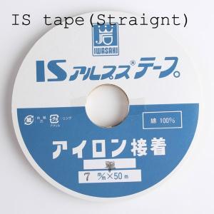 テープ 縫製材料 服飾資材 伸び止めテープ IS アルプステープ (ストレート・7mm・黒・グレー)|yamamoto-excy