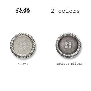 ボタン 1個から対応 最高級純銀ボタン-15mm 2色展開 純銀ボタン|yamamoto-excy