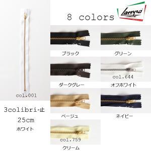 LAMPO ZIPPER 25cm-止 8色展開 (3colobri-close) ランポ|yamamoto-excy