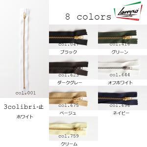 LAMPO ZIPPER 5cm〜長さ自由 加工サービス付  8色展開 (3colobri-close) ランポ(加工サービス/受注生産品)|yamamoto-excy