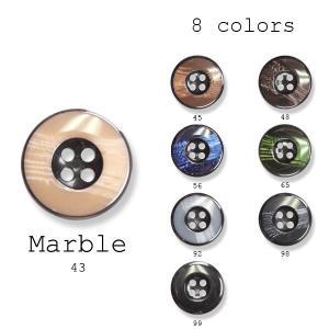 ボタン 20mm 1個から対応 スーツ・ジャケット向け 高級感ある光沢のボタン 素材: ポリエステル 8色展開 マーブル|yamamoto-excy