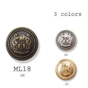 メタルボタン 1個から対応 スーツ・ジャケット向け 真鍮素材の高級品 ミラノ製ブレザーボタン-15mm 3色展開 ML18|yamamoto-excy