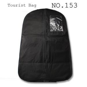 非常に汎用性の高いツーリストバッグです  材質:EVA・不織布 サイズ:W600mmXH1,000m...