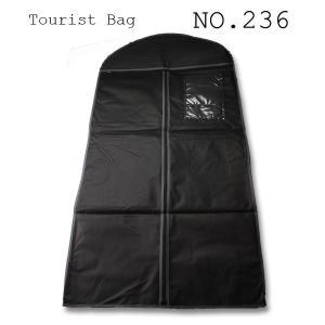 ガーメントバッグ ツーリストバッグ テーラーバッグ 黒 三つ折 コートカバー NO236-BK|yamamoto-excy