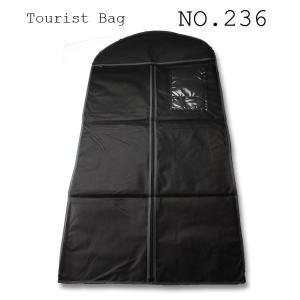 ガーメントバッグ ツーリストバッグ テーラーバッグ 三つ折 コートカバー ハンガー セット NO236/0440|yamamoto-excy